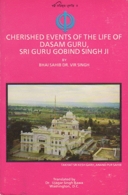 Cherished Events of the Life of Dasam Guru, Sri Guru Gobind Singh ji