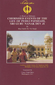 Cherished Events of the Life of Pehli Patshahi, Sri Guru Nanak Dev ji