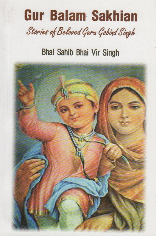Gur Balam Sakhian - Stories of Beloved Guru Gobind Singh
