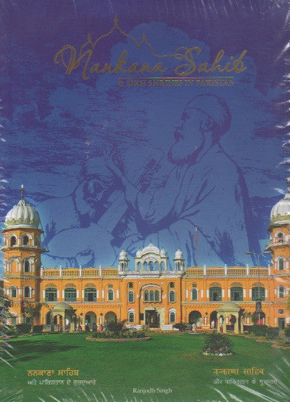 Nankana Sahib and Sikh Shrines in Pakistan