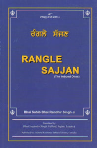 Rangle Sajjan - The Imbued Ones