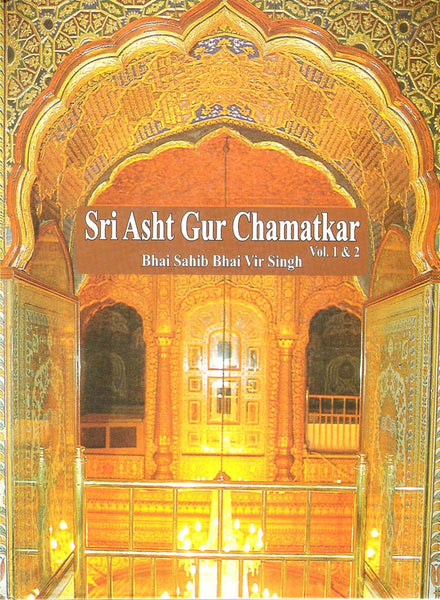 Sri Asht Guru Chamatkar Vol. 1 & Vol. 2 - Stories of Guru Angad, Guru Amar Das, and Guru Ram Das