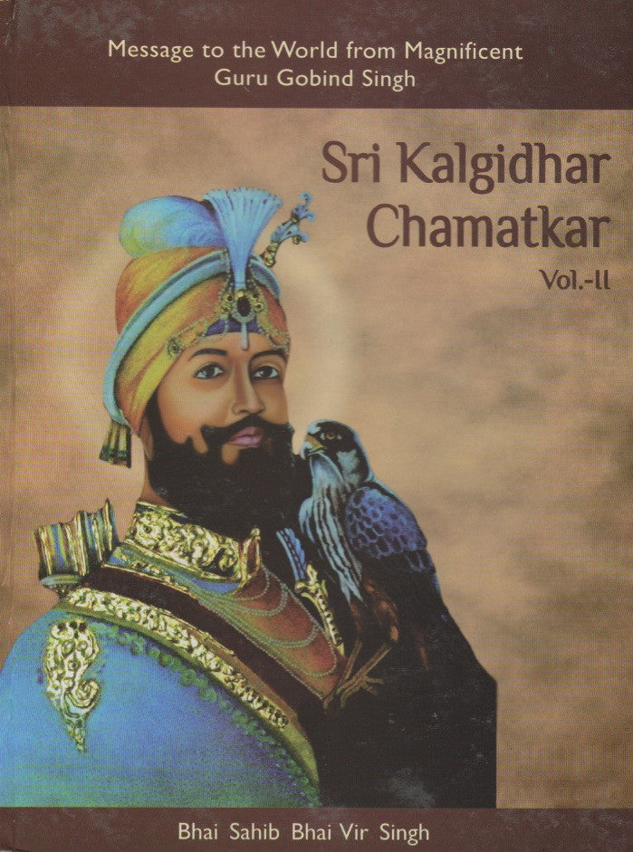 Sri Kalgidhar Chamatkar Vol. 1 & Vol. 2- Message to the World from Guru Gobind Singh