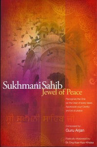 Sukhmani Sahib - Jewel of Peace
