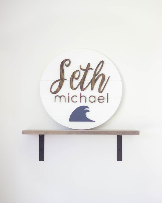 Medium Nursery Name Sign with Wave