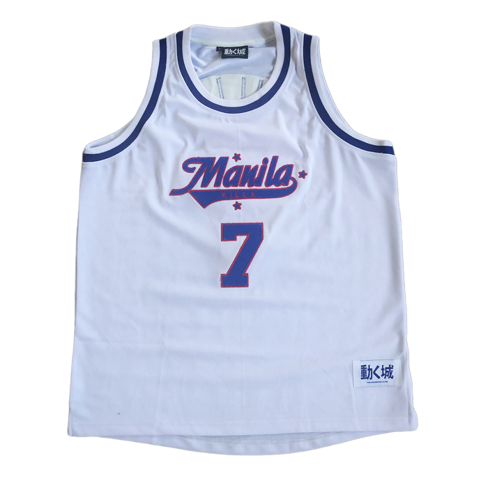 'Home' Manila Killa Basketball Jersey