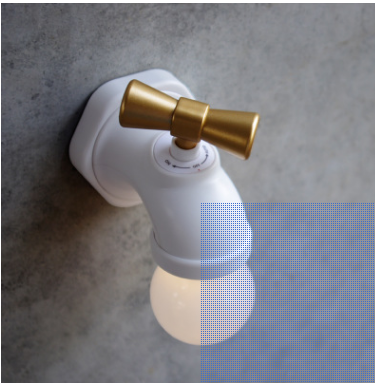 Voice Controlled Water Tap LED Night Light With 2 Mode On/Auto Intelligent Sensor