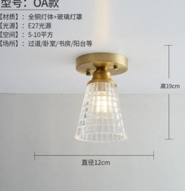 Retro Glass Vintage Ceiling Lamp (E27)