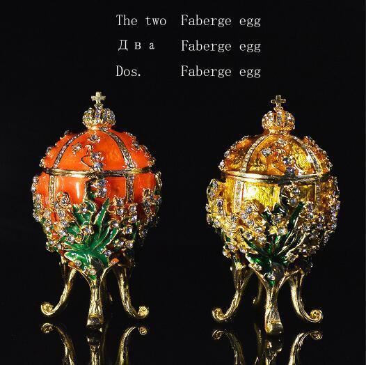 Vintage Faberge egg for home decor-Non Electric Home Decor-TWO PCS-Khadiza Electricals
