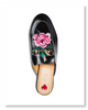 Erin Rothstein Art - LOAFER