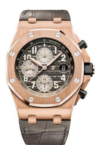 Audemars Piguet Royal Oak Offshore 26470OR.OO.A125CR.01 <span> $39,850.00</span>