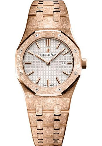 Audemars Piguet Royal Oak Frosted Gold Watch-Silver Dial 33mm-67653OR.GG.1263OR.01 - Luxury Time NYC INC
