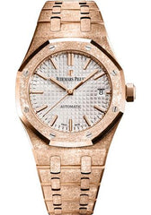 Audemars Piguet Royal Oak Frosted Gold Watch-Silver Dial 37mm-15454OR.GG.1259OR.01 - Luxury Time NYC INC