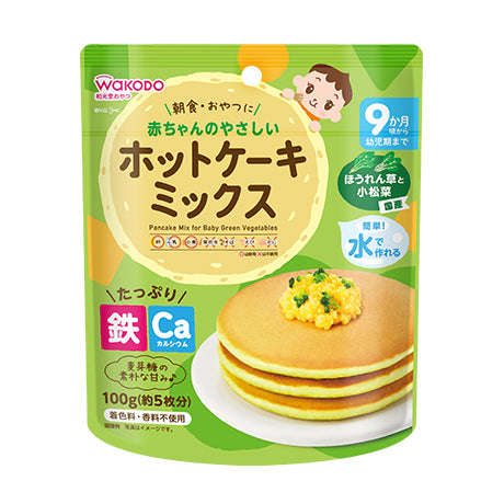 Wakodo Pancake Mix - Vegetable 100g (9m+)