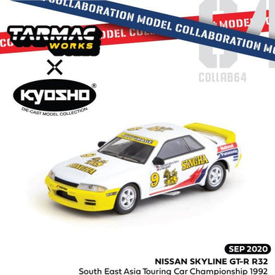 Preorder - Tarmac Works x Kyosho 1/64 Nissan Skyline GT-R R32 Singha No.9 South East Asia Touring Car Championship 1992 Collaboration Model ~ Release Date : Sep 2020