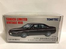 Load image into Gallery viewer, Takara Tomy Tomica Limited Vintage Neo Tomytec LV-N151b Nissan Skyline GT-R Autech Version (#Y)