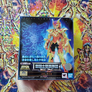 BANDAI Tamashii Web Saint Seiya Saint Cloth Myth EX SCYLLA IO NEW ( Free Shipping Worldwide !!! )