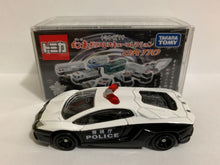 Load image into Gallery viewer, Takara Tomy Tomica Kuji 19 Lamborghini Adventador LP700-4 Police (#Y)