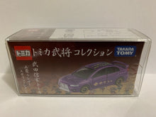Load image into Gallery viewer, Takara Tomy Tomica Mitsubishi Lancer Evolution X 武田信玄 (#Y)