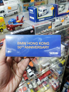 Tarmac Works 1:64 BMW M3 E30 Hong Kong 50th Anniversary Limted 750 Pcs