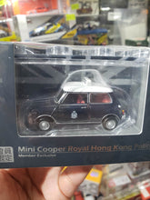 Load image into Gallery viewer, TINY MINI COOPER Royal Hong Kong Police Member Exclusive