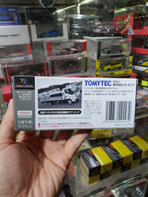 Load image into Gallery viewer, Tomica Limited Vintage Neo 1/64 TLV-N144c Nissan Atlas Auto Safety Loader Gold