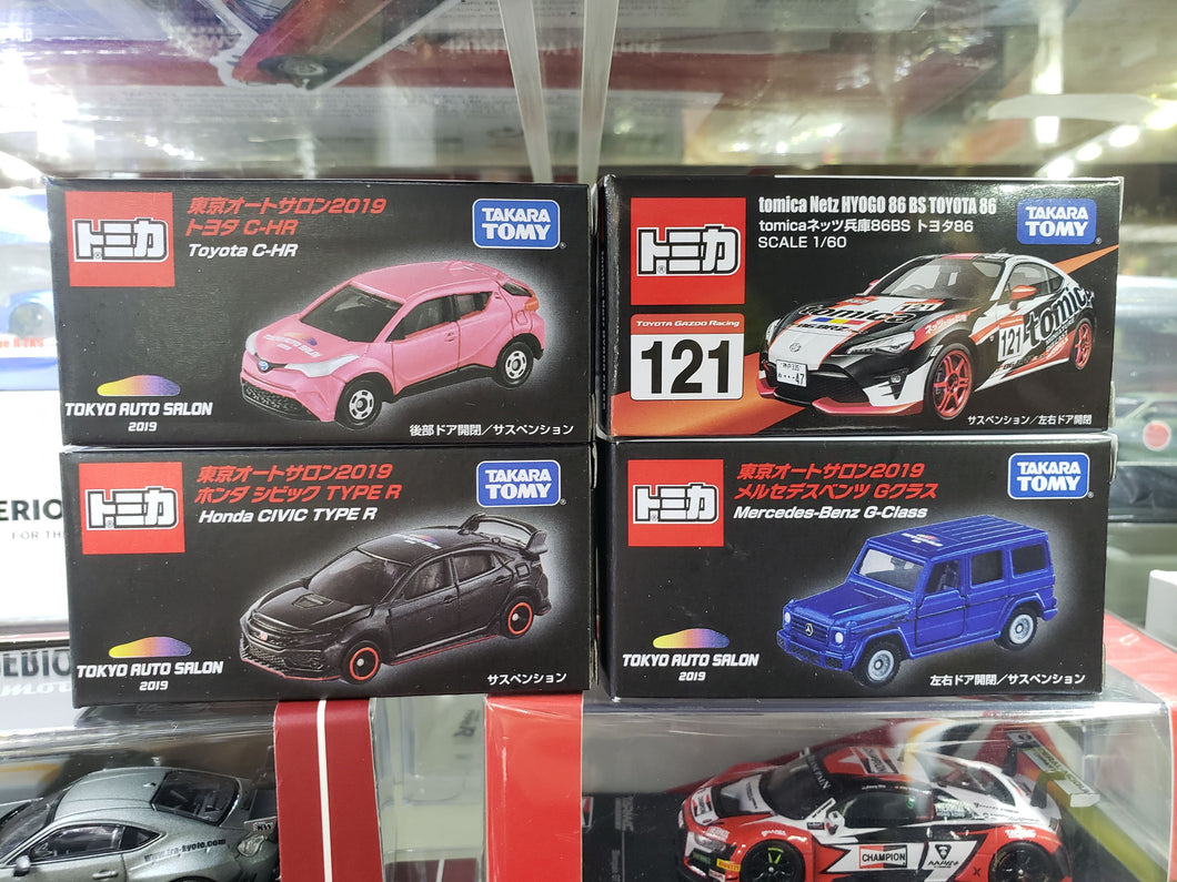 Tomy Tomica Set of 4 Tokyo Auto Salon Exclusive Toyota C-HR Hyogo 86 Honda Civic Type R Mercedes Benz G Class