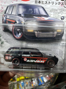 Hot Wheels Car Culture Japan Historics JH1 71 Datsun 510 Wagon Mesh Grill