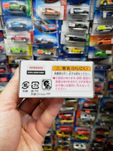 Load image into Gallery viewer, Takara Tomy Tomica Premium Nissan Leopard 04
