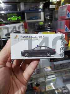 Tiny 1/64 BMW 5 Series F10 Hong Kong Police VIPPU