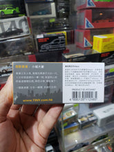 Load image into Gallery viewer, Tiny 1/64 Toyota Hiace TVB News Van #83