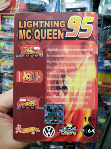 Hot Wheels Thai Custom Kool Kombi Lightning McQueen Hudson Hornet