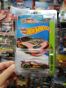 Hot Wheels Super Treasure Hunt Toyota Supra ( Bad Card !!! )