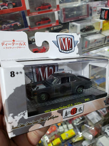 M2 Machines 1971 Nissan Skyline GT-R Chase Car 1/64 1 of 750 pieces made