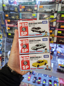 Set of 3 Takara Tomy Tomica Initial D AE86 Trueno S13 Silvia FD3S RX-7