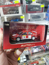 Load image into Gallery viewer, Autoart 1/64 Mitsubishi Lancer Evo VII WRC 2002 MCRAE SENIOR #8 Rally Monte Carlo
