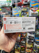 Load image into Gallery viewer, Takara Tomy Tomica Premium RS 1/43 Lamborghini Countach LP 500 S