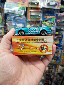 Matchbox Chinese Collector Club MB673 Mercedes Benz SL55 Limited 200 Pcs