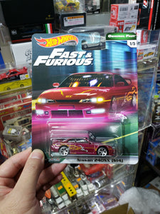 Set of 5 Hot Wheels Premium Car Culture Fast & Furious Mix 2 Nissan 240SX S14 95 Mitsubishi Eclipse 95 Mazda RX-7 Volkswagen Jetta MK3 Skyline GT-R BCNR33 *** Free Ship Worldwide !!!