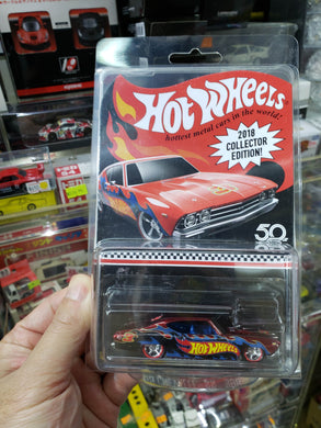 Hot Wheels RLC 2018 Collector Edition 69 Chevelle SS 396 HK Toysrus Promo Kmart