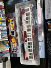 Load image into Gallery viewer, Tomica Limited Vintage 1/64 Tomytec Hiroshima Electric Railway 750 Vol.12 ~ Free Shipping Worldwide
