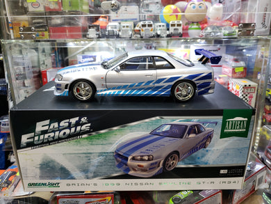 Greenlight 1/18 Brian's 1999 Nissan Skyline R34 Fast & Furious
