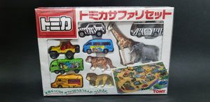 Tomica Zoo box set. Made in Japan. Box=C8.