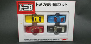 Tomica Nissan fairlady, Honda Integra, Toyota Soarer, Mazda RX-7 box set. Made in Japan. Box=C8.5.