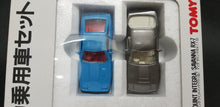 Load image into Gallery viewer, Tomica Nissan fairlady, Honda Integra, Toyota Soarer, Mazda RX-7 box set. Made in Japan. Box=C8.5.