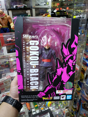 Bandai S.H.Figuarts Dragon Ball Gokou Black Super Saiyan HK Exclusive SDCC 2019 ( Free Shipping Worldwide !!! )