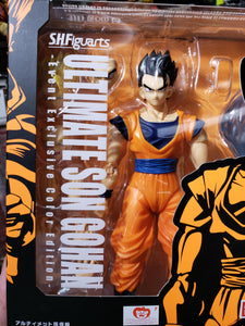 Bandai S.H.Figuarts Dragon Ball Ultimate Son Gohan Hong Kong Pop Up Event Exclusive SDCC 2019