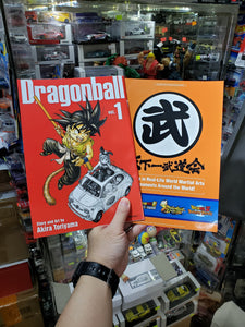 Bandai S.H.Figuarts Dragon Ball Hong Kong Times Square Pop Up Event Exclusive Intro. Booklet Vol. 1+ Product Catalogue ( Free Shipping Worldwide !!! )