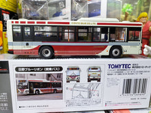 Load image into Gallery viewer, Tomica Limited Vintage 1/64 TLV Neo Hino Blue Ribbon Kanto Bus LV-N155b