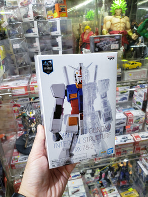 Bandai Banpresto Mobile Suit MS Gundam Internal Structure RX-78-2 - A Figure